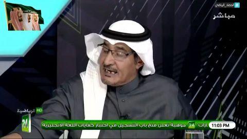 """محمد الذايدي : كنت سأقبل من مدرب المنتخب """"بيتزي"""" ان يقول بأن منتخب اليابان احد المرشحين الأقوياء"""