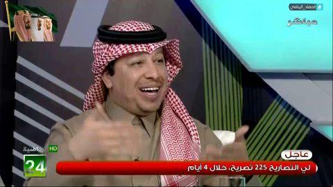 محمد الدويّش : لا يوجد لدينا احتراف حقيقي