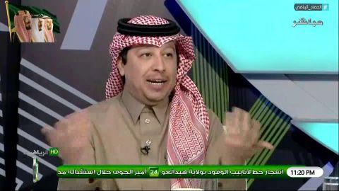 سامي مؤمن : منذ سنوات و المنتخب السعودي يفتقد للمهاجم الصريح