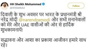 الشيخ محمد بن راشد حاكم دبي يهنىء رئيس الوزراء الهندي بلغته… صور