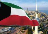 مبادرة كويتية لإنشاء صندوق للاستثمار في التكنولوجيا بقيمة 200 مليون دولار