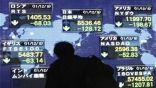 انخفاض نيكي 0.41% في بداية التعاملات بطوكيو
