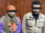 حبس ربة منزل وعشيقها 4 أيام على ذمة التحقيقات لاتهامهما بقتل طفلتها تبلغ 4 سنوات بالأسكندرية