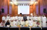 جامعة الملك خالد تختتم دورة المقال الصحفي والكتابة في الإعلام الجديد،