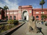 النيابة الإدارية تأمر بإحالة ثلاثة متهمين مديري المتحف المصري السابقين للمحاكمة العاجلة