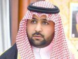 """الأمير محمد بن عبدالعزيز يقدم التعازي لذوي الرقيبَيْن """"قحل"""" و""""معيدي"""""""