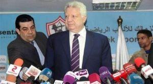 هذا ما سيفعله الأهلي المصري بعد مؤتمر رئيس نادي الزمالك