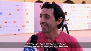 بالفيديو النجم marcello fronte يوجه رساله لجمهوره من مهرجان الجونة 2018