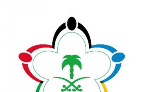 الهيئة العامة للرياضة السعودية تنظم ورشة عمل لتطوير استراتيجية القطاع الرياضي