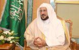 الدكتور عبداللطيف بن عبدالعزيز يهنئ القيادة بالعيد وبنجاح تفويج الحجاج