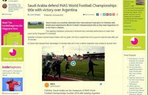 الصحف السويدية والعالمية تتغنى بإنجاز المنتخب السعودي