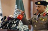 المتحدث الأمني لوزارة الداخلية : التزام حجاج بيت الله الحرام بالتعليمات والأنظمة أسهم في نجاح خطة حج هذا العام