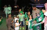 شرطة منطقة تبوك ممثلةً بادارة العلاقات العامة والاعلام تشارك المواطنين فرحتهم باليوم الوطني 88