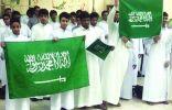 طلائع الفكر تحتفل باليوم الوطني السعودي