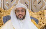 الدكتور فهد بن عبدالرحمن: ذكرى تاريخية سعيدة جمع الشمل تحت راية التوحيد