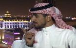 شاب أصم يكشف تفاصيل ما حدث أثناء مصادفته الامير محمد بن سلمان في نيوم
