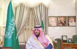 فيصل بن خالد يلتقي مدير بنك التنمية الاجتماعية بالمنطقة