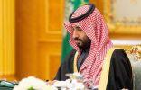 """الملك سلمان بن عبدالعزيز يترأس جلسة """"الوزراء"""".. والمجلس يتخذ 5 قرارات"""