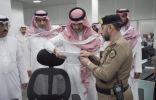 الأمير بدر بن سلطان يزور غرفة عمليات أمن المسجد الحرام ويطلع على الخطط الموضوعة