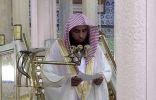 الدكتور صلاح بن محمد البدير: لا يستقيم الدين إلا بأداء الصلوات في أوقاتها