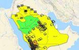 تنبيهات هيئة الأرصاد وحماية البيئة ترسم ملامح أجواء الأحد في 8 مناطق