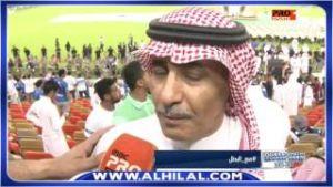 ردود فعل جماهير الهلال بعد التتويج بكأس الملك 2017