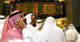 اعلان  ارتفاع المؤشر العام لسوق الأسهم السعودية بختام التعاملات مدفوعة بقطاع البنوك