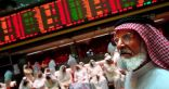 شاهد تراجع مؤشرات بورصة الكويت بختام التعاملات بضغوط هبوط الرعاية الصحية