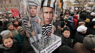 مظاهرات المعارضة الروسية هل هي بداية لإنهاء وجود بوتين وحكمه؟! – في المحور